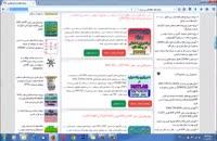 دانلود پروژه و پایان نامه مهندسی صنایع و مدیریت http://majorproject.ir