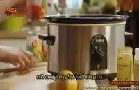 سوپ ذرت و مرغ