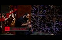 حاج عبدالرضا هلالی -شب اول محرم ۹۴ -شور پایانی