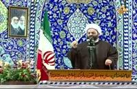 تنگ نظری خبرگزاری های معاند نظام مقدّس جمهوری اسلامی - فدایی دو ارباب