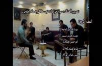 تمرین آهنگ سروخرامان توسط گروه ماه چاوین به خوانندگی متین رضوانی پور
