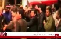 تشیع پیکر شهید سید مرتضی آوینی با حضور امام خامنه ای [فدایی دو ارباب]