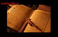 کشف جسد فرعون و معجزه قرآن