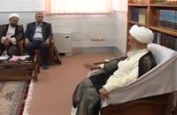 فیلم بیانات آیت الله مکارم شیرازی در دیدار با وزیر رفاه