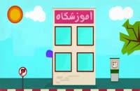 معرفی سرویس جدید آپارات - ویدئوهای کامل و HD حسن ریوندی