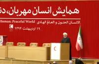 اظهار نظر دیرهنگام روحانی درباره جنایات سعودی ها در یمن [فدایی دو ارباب]