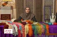 صنایع دستی: بافت فرش