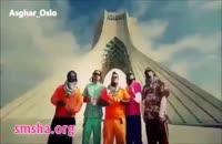 اجرای موزیک ویدئو خارجی در پایتخت
