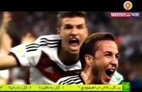 آشوبگرایان فوتبال آلمان
