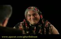 كلیپ خنده دار مادر زندانی با هنرمندی مهران غفوریان