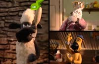 انیمیشن Shaun The Sheep Season 1, Episode 30 - بره ناقلا