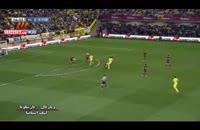 ویارئال۲-۳بارسلونا