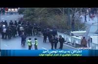 اعتراض مردم آذربایجان شرقی به پخش برنامه «فیتیله»