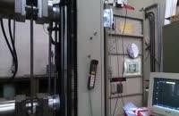 تست کشش میلگرد آزمایشگاه کنترل کیفیت سازه امیرکبیر