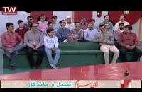 ویدیوی کلش بازی کردن جناب خان