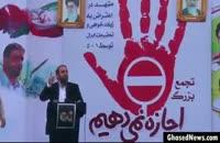 شعر فوق العاده زیبای حاج احمد واعظی در مشهد مقدس