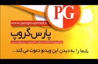 بهرام رادان، بهاره رهنما و رضا یزدانی 64 سالگی رضا کیانیان را جشن گرفتند