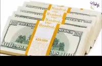 دانلود رایگان 21 نکته برای جذب پول و ثروت