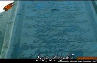 آرامگاه حاج سلیمان صباحی بیدگلی