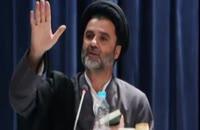 سید محمد خاتمی؛ باقی بر فتنه و باغی (متجاوزگر) بر انقلاب