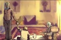 کلیپ ویژه نیمه شعبان «عید»