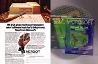 معرفی MS-DOS مایکروسافت برای ویندوزفون
