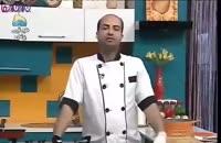 آموزش آشپزی این قسمت : همبرگر پنیری