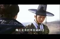 دموی سریال کره ای قهرمان ( Asian Web )