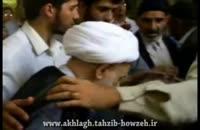 صله ی رحم از زبان حضرت آیت الله بهجت (ره)