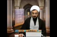 آیا قرآن به تنهایی برای هدایت انسانها کافیست؟