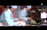 دوبله طنز و جالب سریال پر طرفدار جواهری در قصر با لهجه شیرین اصفهانی