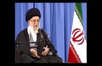 امام خامنه ای: جمهوری اسلامی ایران شکست ناپذیر است (فدایی دو ارباب)