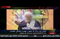 اتفاقی عجیب در فرقه شیرازی (فدایی دو ارباب)