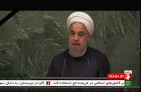 سخنرانی دکتر روحانی در نشست سران توسعه پایدار