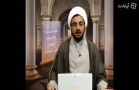 چگونه قرآن به تنهایی باعث گمراهی انسان می شود؟