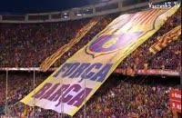 جشن قهرمانی بارسلونا در کوپا دل ری