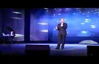 خنده دار ترین کنسرت حسن ریوندی در برج میلاد - حتما ببینید
