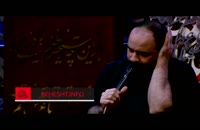 حاج عبدالرضا هلالی -شب اول محرم ۹۴ -شور