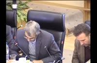 نطق پیش از دستور مهندس محمد حق نگر درجلسه شورای شهر شیراز