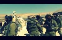 اقتدار ایران در مقابل اسرائیل (بسیار زیبا)