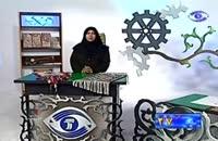 بافت فرش ایرانی - انتخاب مواد اولیه - دار و نقشه