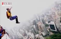 سقوط آزاد از بلندترین برج مالزی
