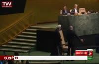 سخنرانی دکتر حسن روحانی در سازمان ملل متحد