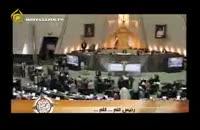 آقای روحانی و حامی چاپلوس