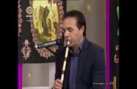 لالایی علی اصغر (ع) براساس الحان شوشتر، آواز: متین رضوانی پور، نی: پیمان بزرگنیا
