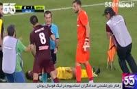 رفتار باورنشدنی امدادگران استادیوم در لیگ فوتبال یونان