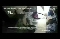 کتک زدن مغازه دار بی گناه فلسطینی