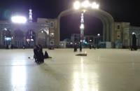 یک و نیم شب در مسجد مقدس جمکران