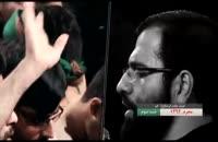حاج حسین سیب سرخی-شب سوم محرم ۹۴