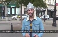 عکس العمل جالب آمریکایی ها هنگام گوش دادن آیات قرآن